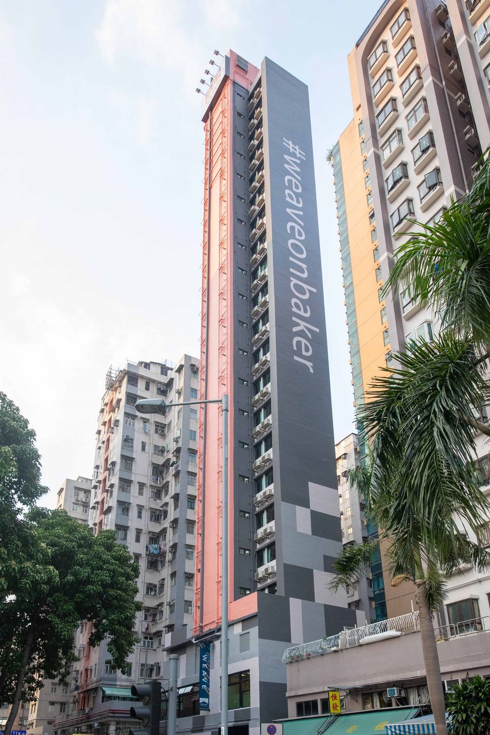 EDGEPROP SINGAPORE - The exterior of Weave on Baker, which is a seven-minute walk to the Hung Hom MTR station (Photo: Weave Co-Living)