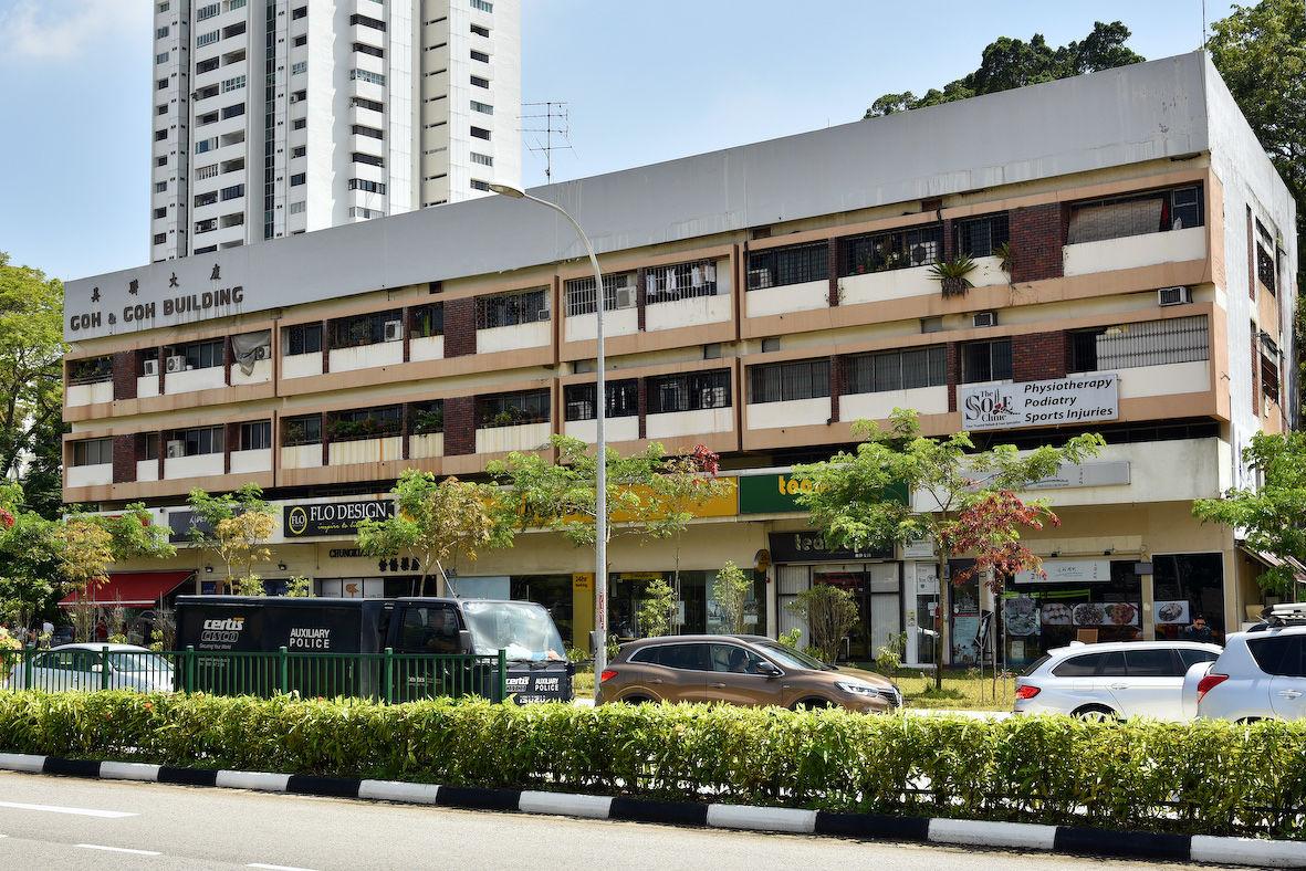 The former Goh & Goh Building - EDGEPROP SINGAPORE