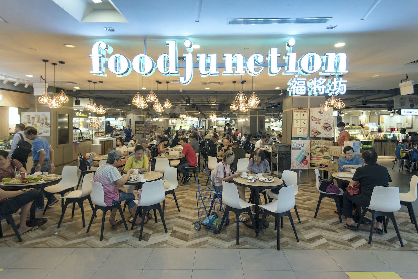 EDGEPROP SINGAPORE -  BreadTalk Group acquired Food Junction