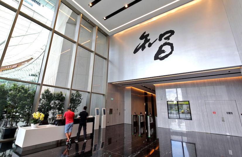 Suntec City Tower 1 reception area - EDGEPROP SINGAPORE
