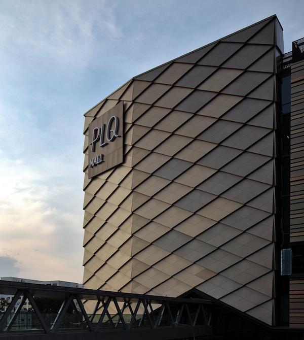 位于巴耶利峇中心(Paya Lebar Quarter)的PLQ购物中心外部。该购物中心现已出租了90%。 (图片:Samuel Isaac Chua/EdgeProp Singapore)