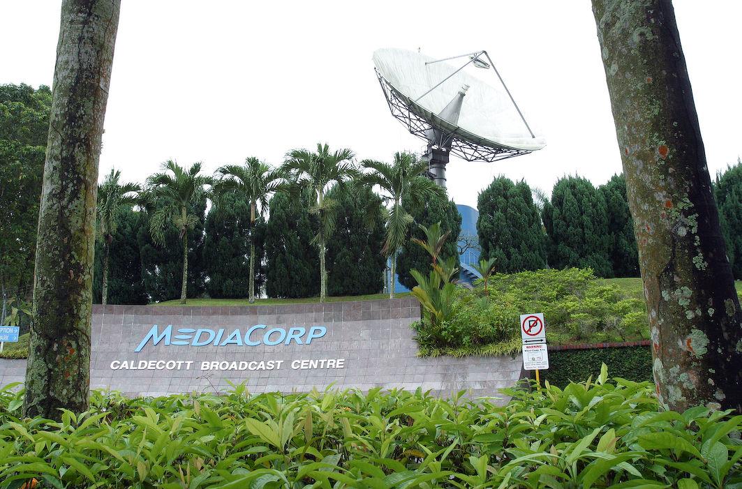 Caldecott Hill Estate - EDGEPROP SINGAPORE