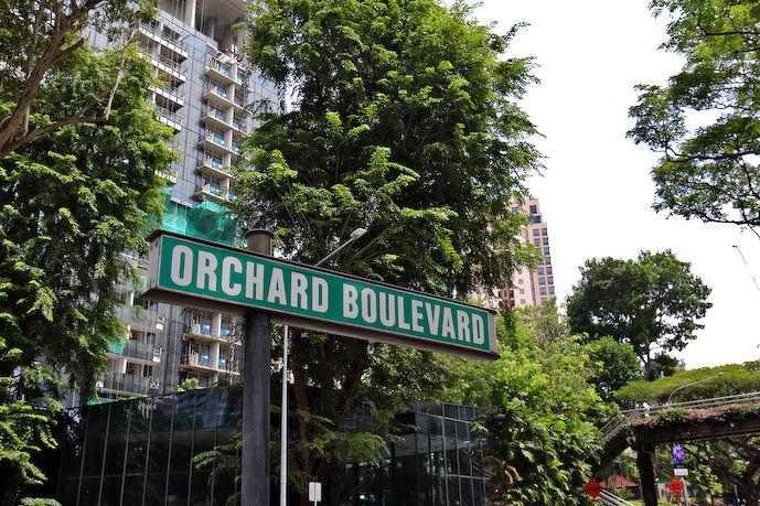 Orchard Boulevard - EDGEPROP SINGAPORE