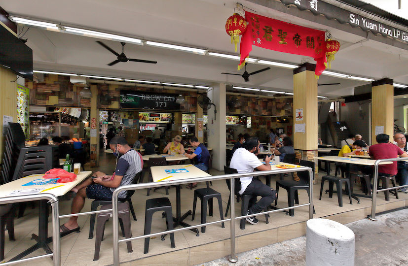 EDGEPROP SINGAPORE - The 1,743 sq ft, coffee shop at Yishun Avenue 7, where the most famous stall is the kwap chap stall (Photo: Samuel Isaac Chua/EdgeProp Singapore)