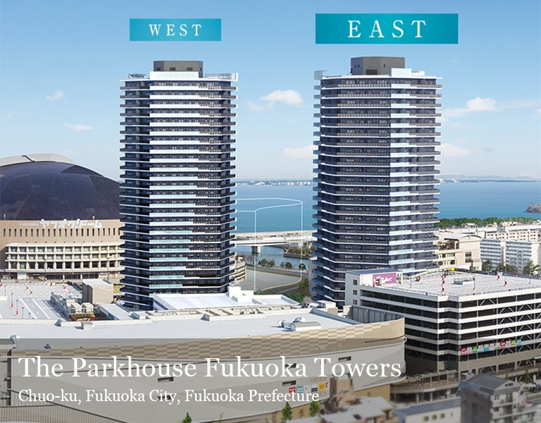 PARKHOUSE FUKUOKA JAPAN - The Parkhouse Fukuoka Towers East will launch at Hilton Hotel Singapore during the weekend of Sept 7 and 8 (Credit: JLL)