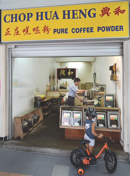 POTONG PASIR - Located near the hawker centre, Chop Hua Heng sells coffee powder and beans
