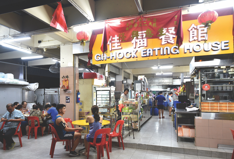 BUKIT PANJANG - Located at 794 Upper Bukit Timah Road, the old-school Ga Hock Eating House features a popular zi char stall that draws hordes of hungry diners day and night