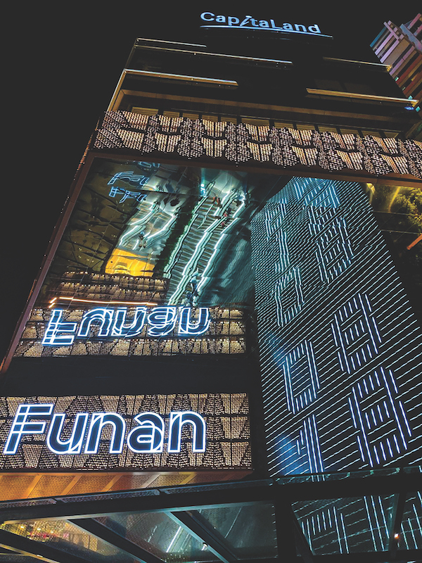 Funan's facade features the Kinetic Wall, a multimedia art installation (Credit: Bong Xin Ying/ The Edge Singapore)