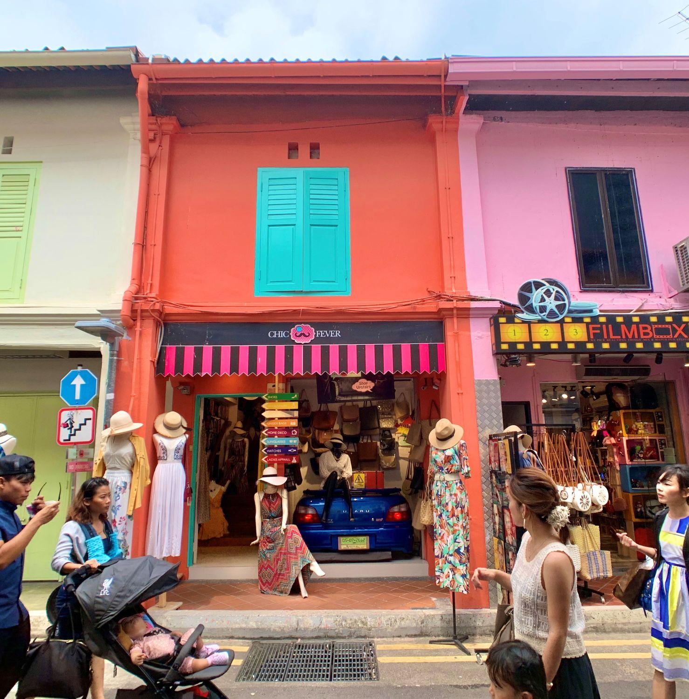 56 Haji Lane and 87 Arab Street - EDGEPROP SINGAPORE