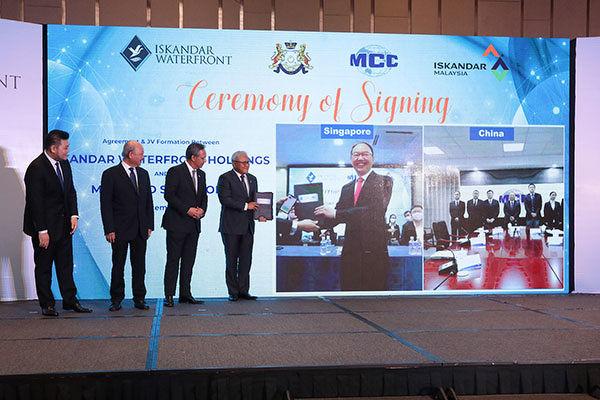 iskandar waterfront mcc singapore - EDGEPROP SINGAPORE