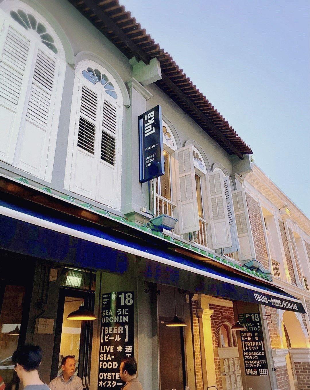 shophouses - EDGEPROP SINGAPORE