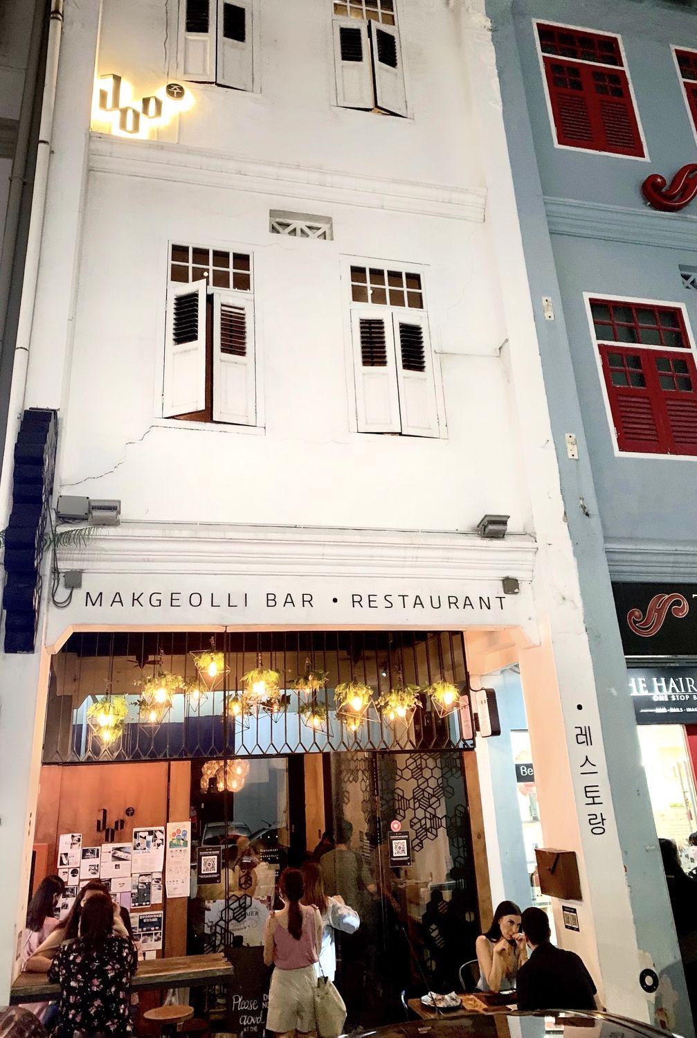Tan Quee Lan Street - EDGEPROP SINGAPORE