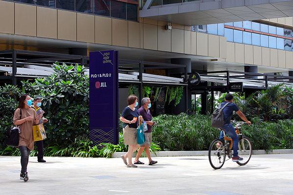 PLQ park connectors - EDGEPROP SINGAPORE