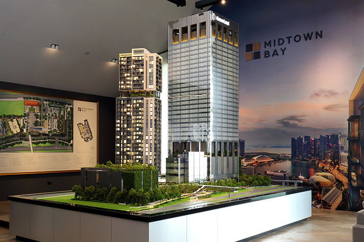 Guoco Midtown - EDGEPROP SINGAPORE