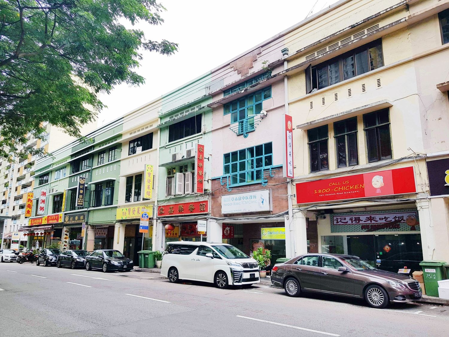 HAVELOCK ROAD shophouses - EDGEPROP SINGAPORE