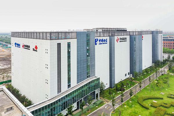Centrin Data Center - EDGEPROP SINGAPORE