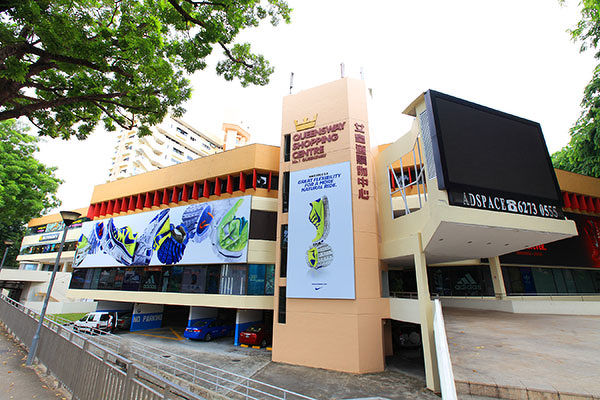 EDGEPROP SINGAPORE - queensway shopping centre Sportslink has owned the largest unit in Queensway Shopping Centre since May 2013 (Photo: The Edge Singapore)