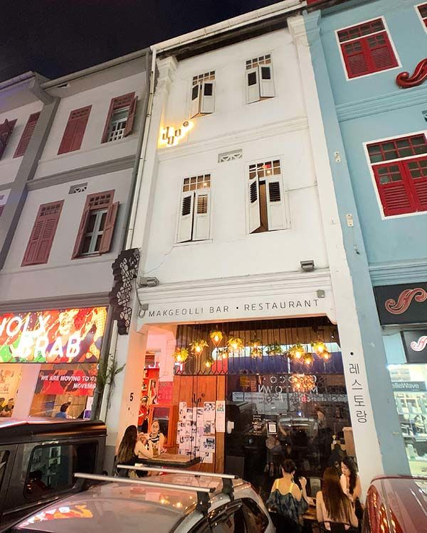 5 Tan Quee Lan Street - EDGEPROP SINGAPORE