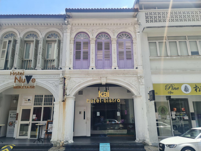 Hotel Kai - EDGEPROP SINGAPORE