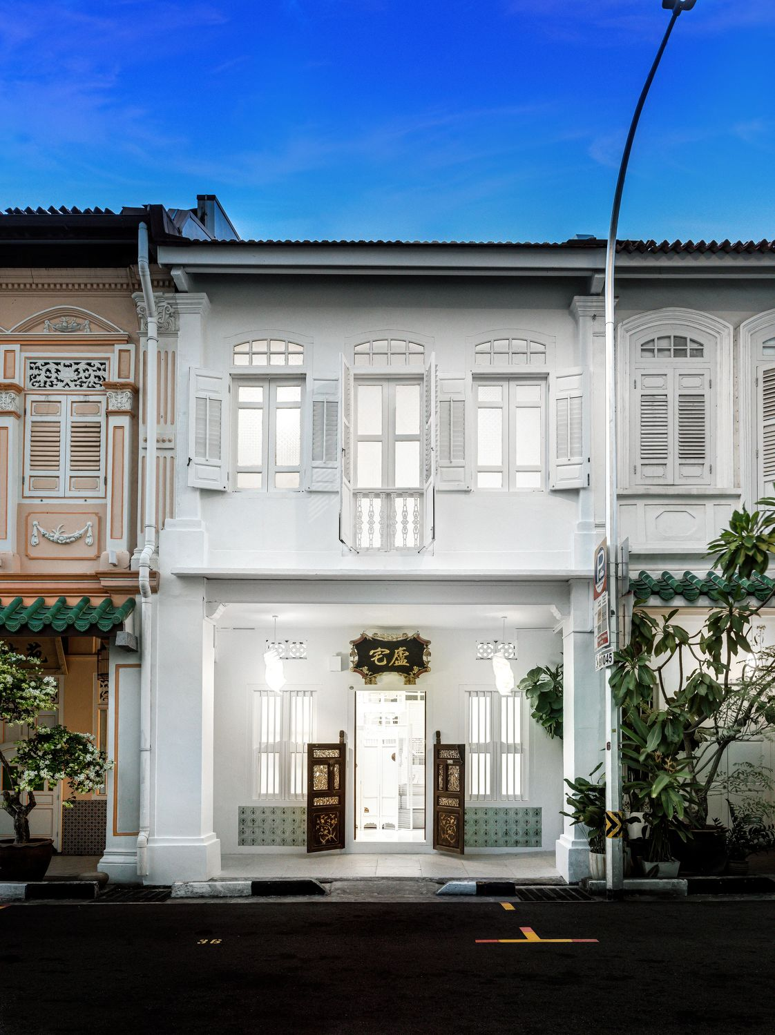 first shophouse in Figment - EDGEPROP SINGAPORE