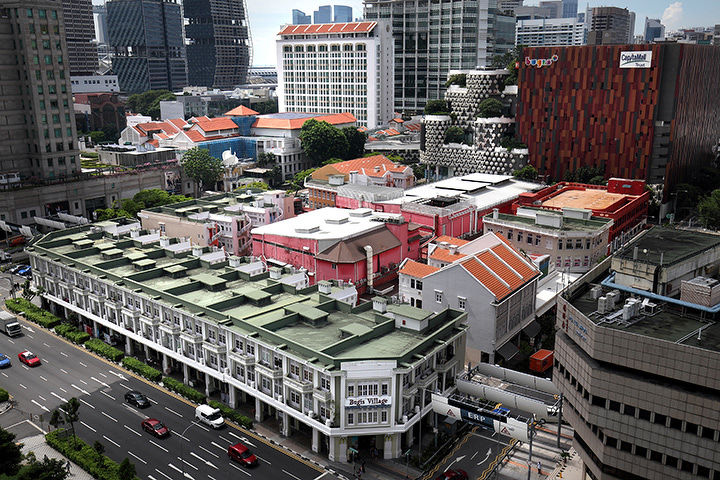 bugis village - EDGEPROP SINGAPORE