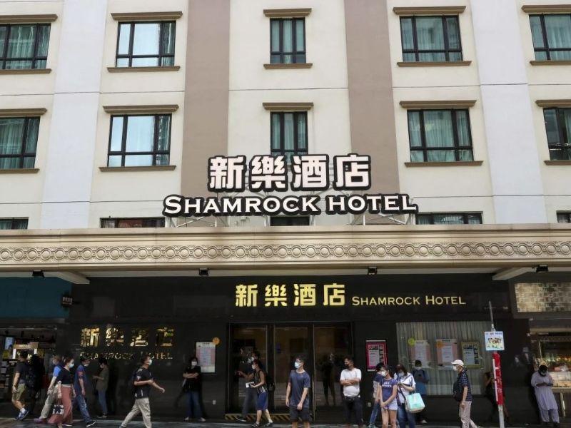 shamrock hotel - EDGEPROP SINGAPORE