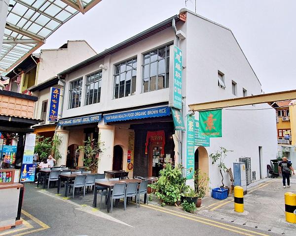 8 Smith Street - EDGEPROP SINGAPORE