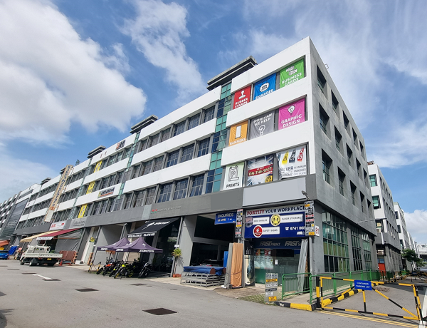 corner terraced factory unit - EDGEPROP SINGAPORE