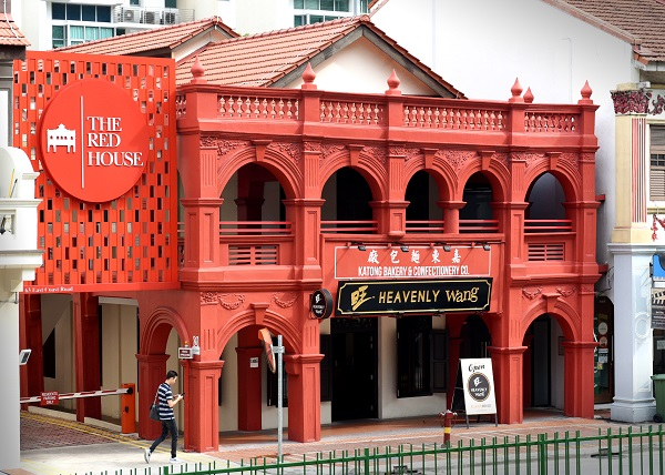 KATONG - The Red House, a former bakery – now a mixed development