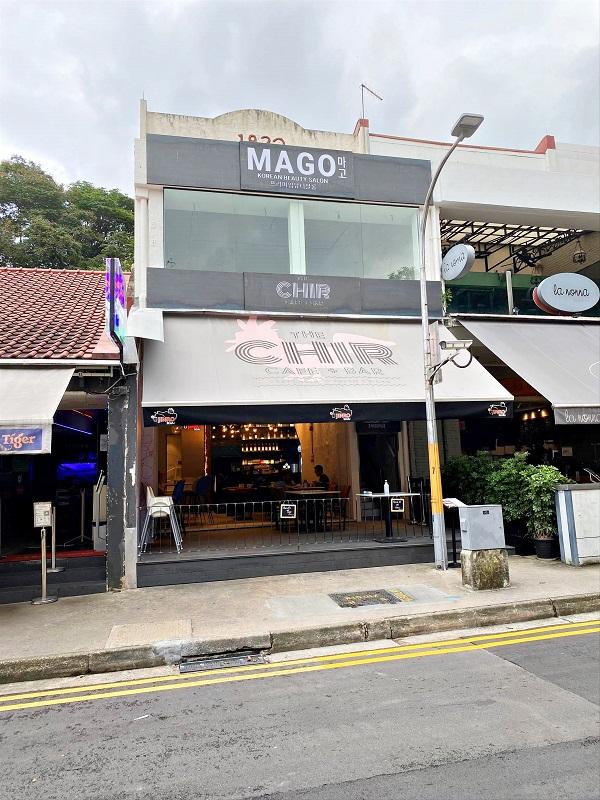 Lorong Mambong shophouse - EDGEPROP SINGAPORE