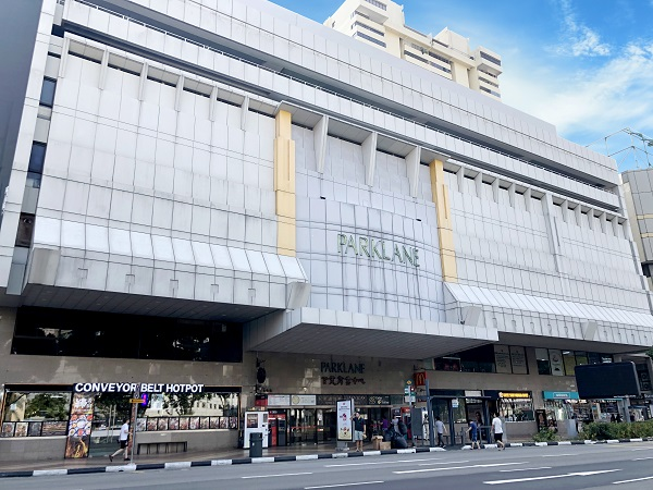 Parklane Shopping Mall (Credit: Colliers International)
