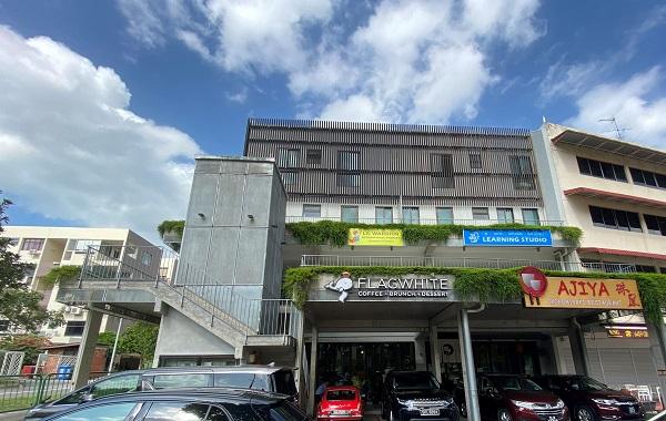 104 and 106 Jalan Jurong Kechil (Credit: CBRE)