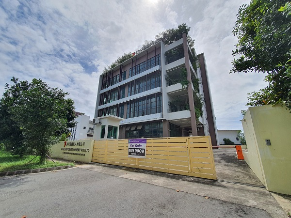 factory building - EDGEPROP SINGAPORE