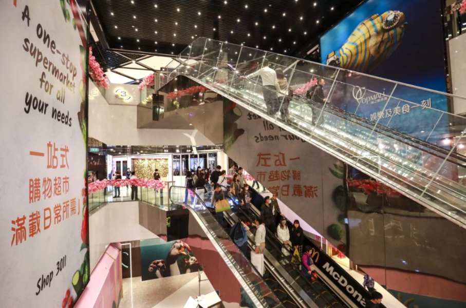 OP Mall's occupancy rate stands at about 80 per cent. Photo: May Tse - EDGEPROP SINGAPORE