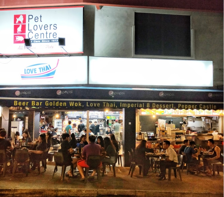 holland village food centre coffeeshop supper spot - EDGEPROP SINGAPORE