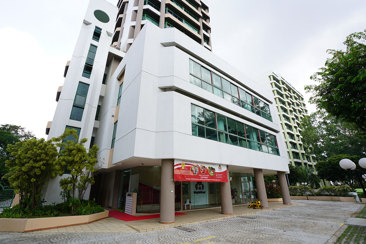 SERANGOON - The property is zone for commercial use  - EDGEPROP SINGAPORE