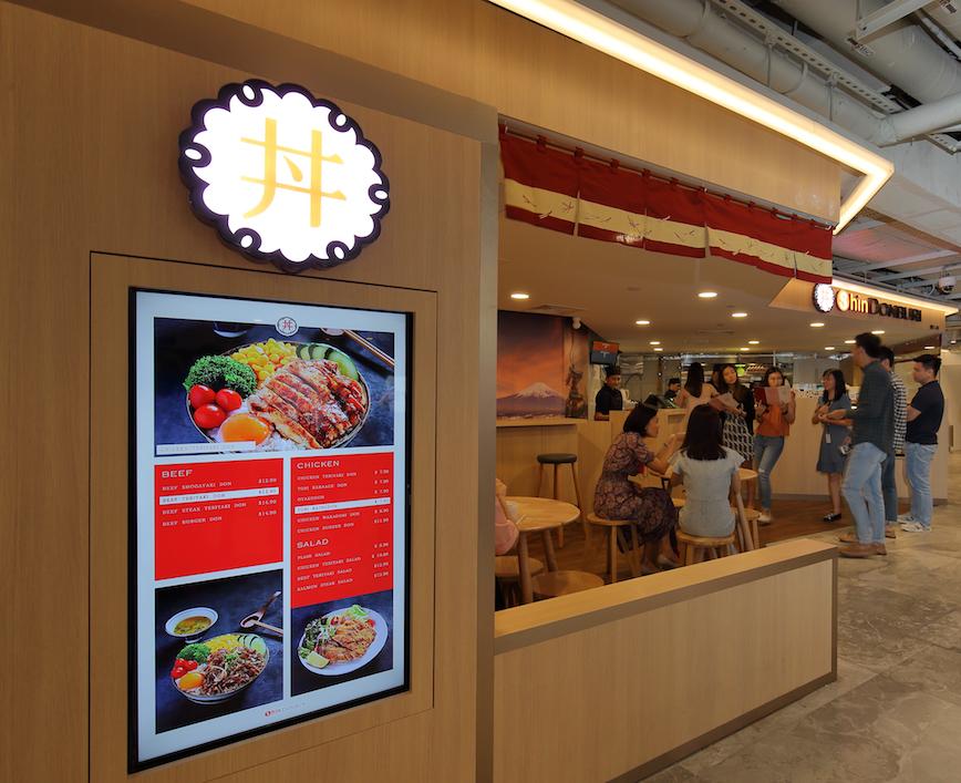 共和大厦的几个新进入市场的商户,如Shin Donburi