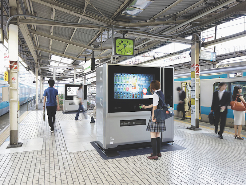 In Japan, Acure which is a modern spin on the traditional vending machine, provides product recommendations to customers  (Credit: Eight Inc) - EDGEPROP SINGAPORE