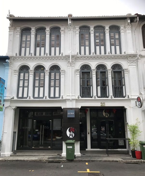 Shophouses at Mosque Street in Chinatown - EDGEPROP SINGAPORE