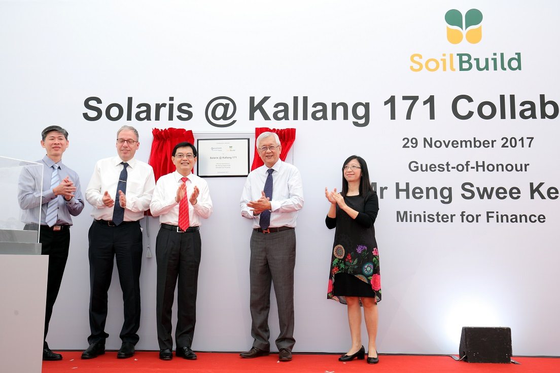 Minister for Finance Heng Swee Keat as guest of honour at Solaris @ Kallang 171 Collaboration Ceremony