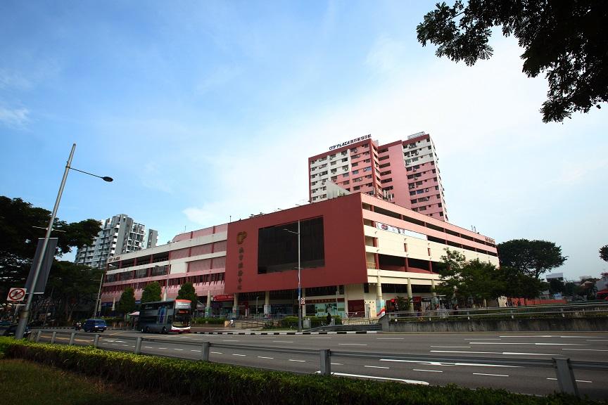 Long shot of City Plaza - EDGEPROP SINGAPORE
