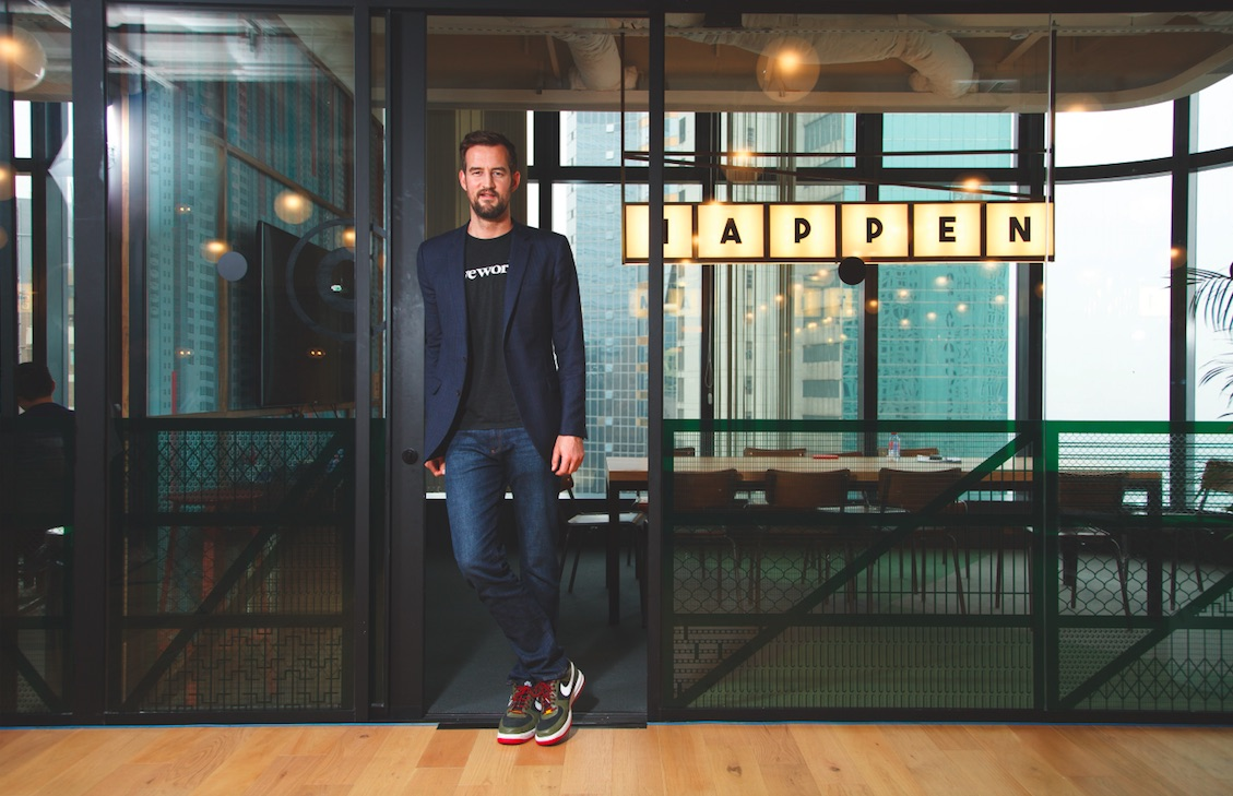 Miguel McKelvey, co-founder and chief culture officer of WeWork