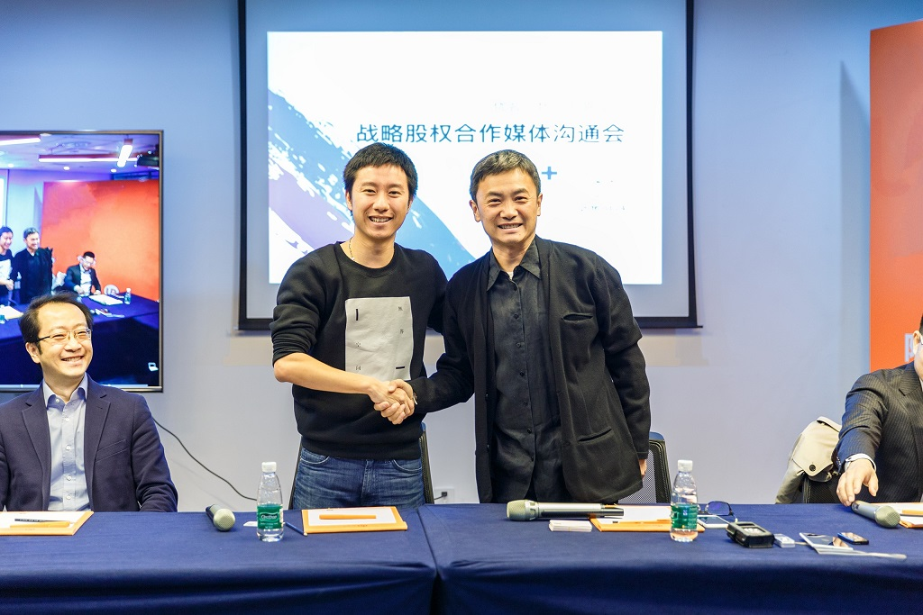 Wan Liushuo, founder and CEO of Woo Space and Mao Daqing, founder and CEO of Ucommune - EDGEPROP SINGAPORE
