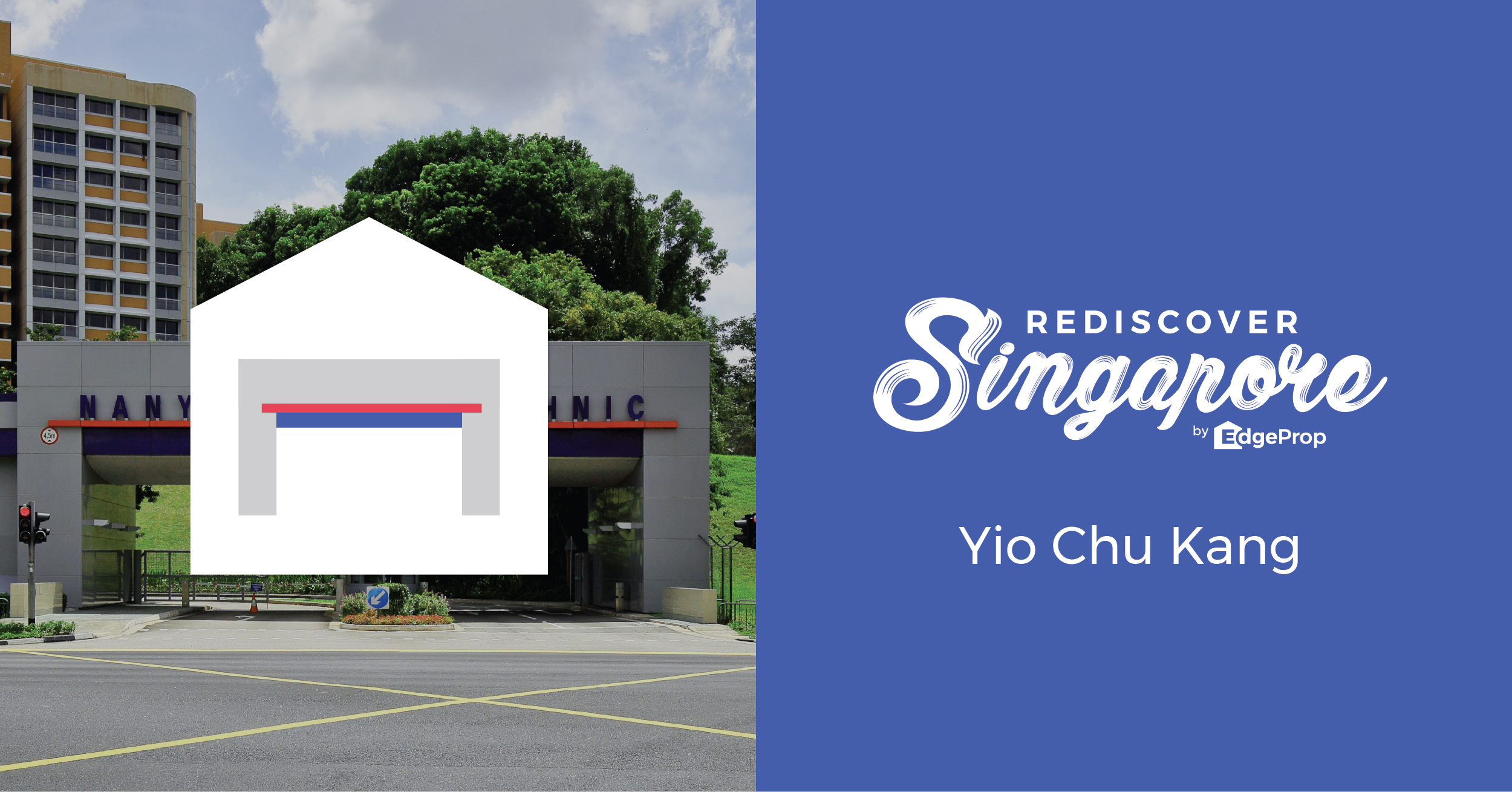 Yio Chu Kang: a mix of exclusive and down-to-earth housing