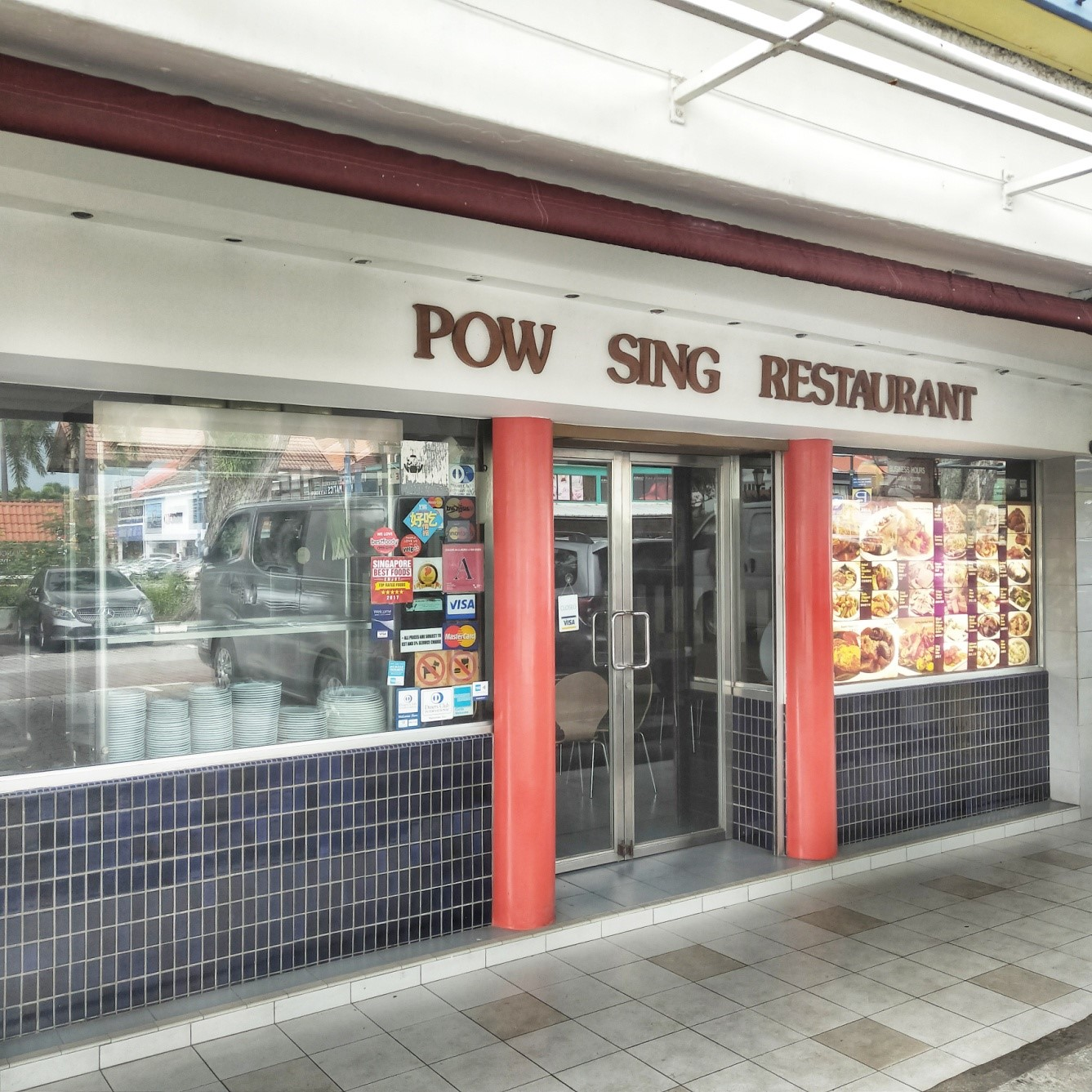 An appetising row of chickens indicates that Pow Sing is open - EDGEPROP SINGAPORE