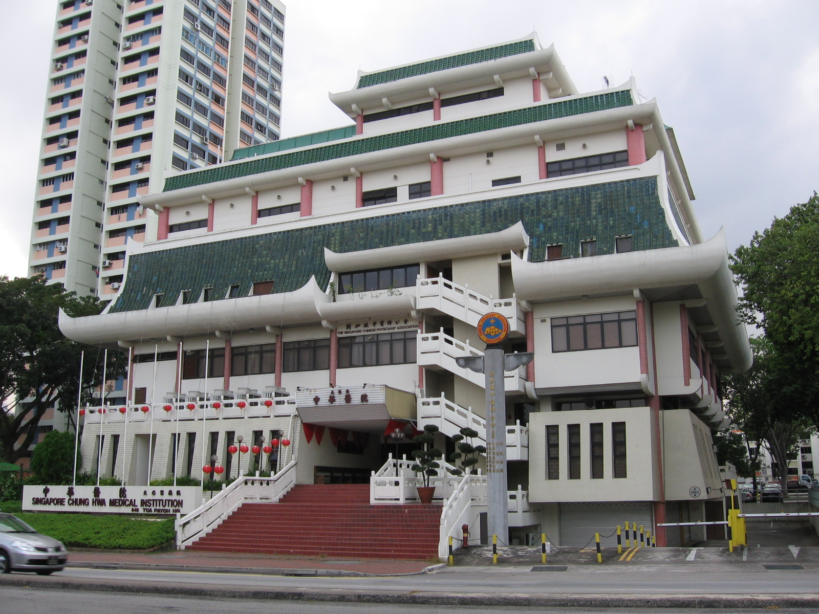 Chung Hwa Medical Institution in Toa Payoh Photo credits: Flickr