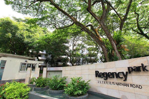 BLD-REGENCY-PARK - EDGEPROP SINGAPORE