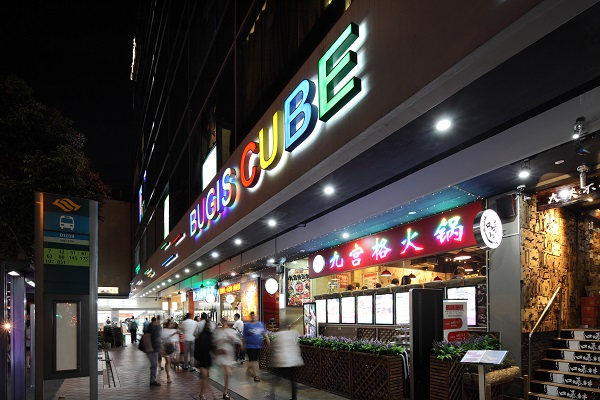 Bugis Cube is a six-storey commercial development with 119 strata-titled retail shops (Picture: Samuel Isaac Chua/EdgeProp Singapore)