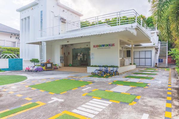 Kiddiwinkie Schoolhouse - EDGEPROP SINGAPORE