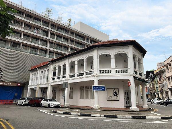 44-46-bukit-pasoh - EDGEPROP SINGAPORE